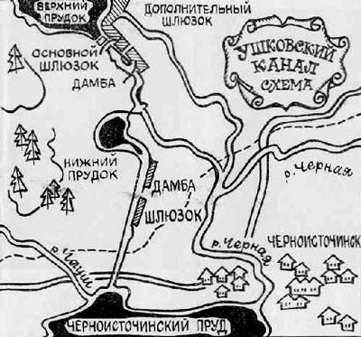 1 Story Why You Should Visit That Small Ural Village - Ushkovskaya Kanava